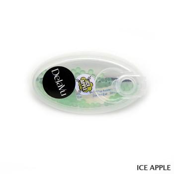 Aromakugeln für Zigaretten 100 Kügelchen Ice Apple